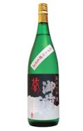 【新酒】純米大吟醸 馨 生原酒 - 720ml