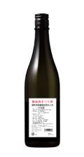【4/27出荷】 御前酒まつり酒 2020(雄町米無濾過原酒火入れ) - 720ml