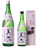 岡山の日本酒、しぼりたて純米生酒
