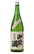 純米 美作しぼりたて生原酒 - 1800ml