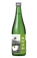 【6/5出荷開始】 御前酒 雄町日和 (菩提もと純米無濾過生酒) - 720ml