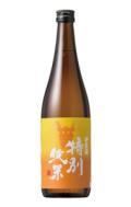 御前酒 特別純米 オレンジラベル - 720ml