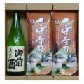 【鯖寿司&日本酒】 御前酒とさば寿司2本セット