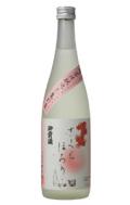 【2/25出荷開始】御前酒 菩提もと純米生貯蔵 さくらほろり - 720ml