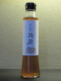 完熟 梅酢