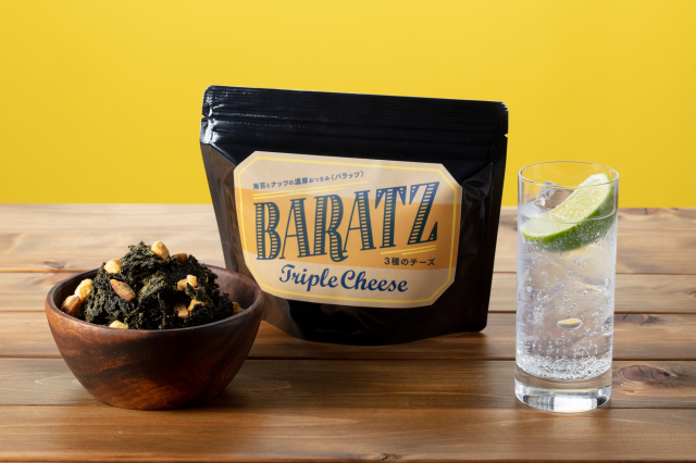 BARATZ バラッツ 3種のチーズ パッケージ