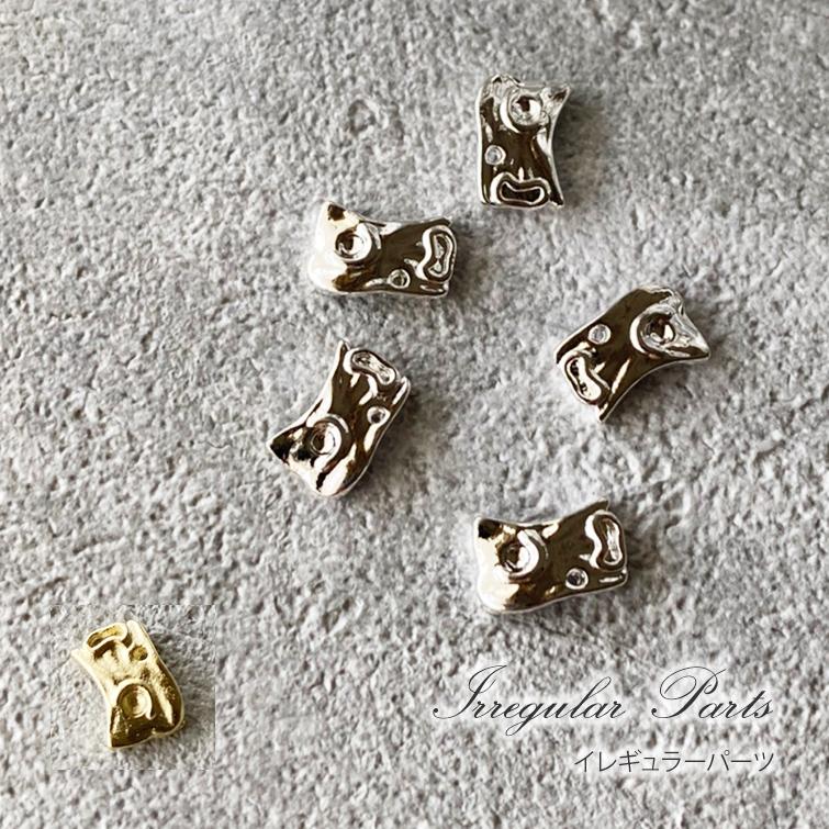 【ゆうパケット対象商品】イレギュラーパーツA03 シルバー/マットゴールド 5個 5mm x 11mm