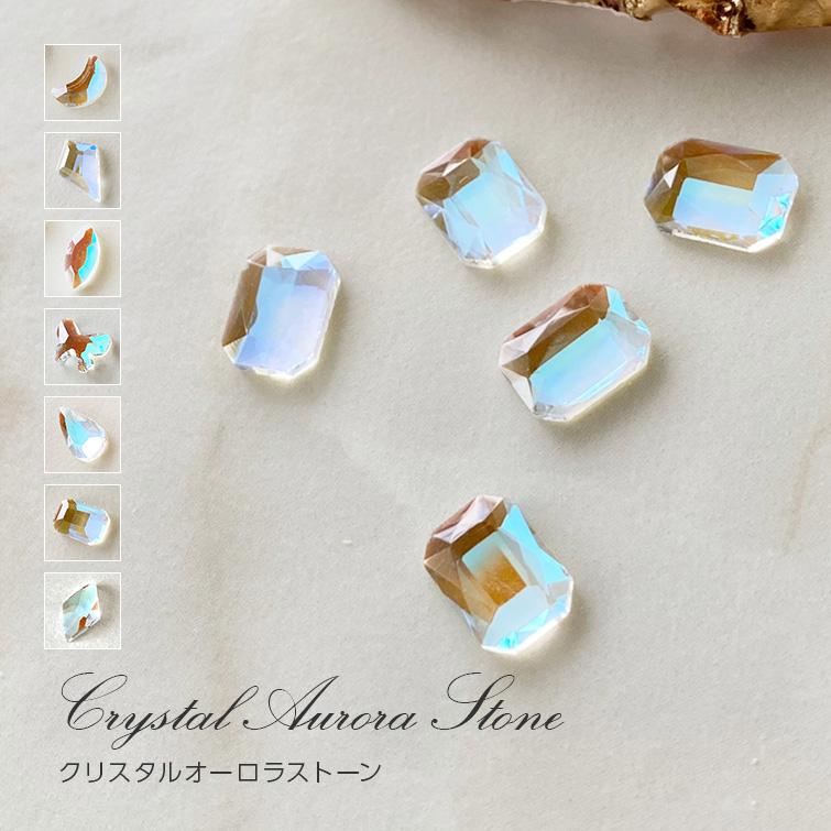 【ゆうパケット対象商品】 ムーン ダイヤ アーモンド リボン ティアドロップ レクタングル ダイヤ(5個)