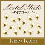 【ゆうパケット対象商品】美しい輝きと形状!ダイヤスタッズゴールド2x3ミリ50粒