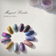 【ゆうパケット対象商品】マグネットパウダー01~06