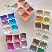 【ゆうパケット対象商品】 ニュアンスネイル 水彩パレット 水彩ネイル 水彩カラーパレット L 6カラーセット 1~5
