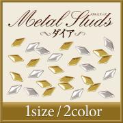 【ゆうパケット対象商品】美しい輝きと形状!ジェルネイルに高品質ダイヤスタッズ3x6mm50粒