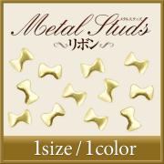 【ゆうパケット対象商品】美しい輝きと形状!メタルスタッズ リボン 2x3ミリ 50粒