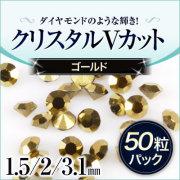 gold_50.jpg