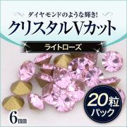 rose_20.jpg