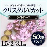 rose_50.jpg