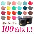 まとめ買いでさらにお安く!5個購入で5%OFF、10個購入で10%OFF!100円台でこの品質!発色抜群であらゆるアートに使用できる!UV&LED対応ラブリーカラージェル3ml