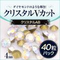 ab_40.jpg