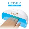 LEDPKチップ型LEDライト