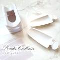 ●ゆうパケット不可●フラッシュネイル パウダー ふりかけた粉類がちらばらず再利用できる! パウダーコレクター