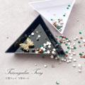 【ゆうパケット対象商品】 ラインストーン ネイルパーツ 小物入れ ビーズ用 三角トレー 三角トレイ ホワイト ブラック 5枚セット
