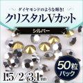 silver_50.jpg