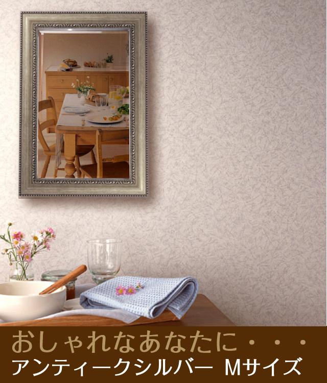 インテリア壁掛け仏壇「鏡壇ミラリエ」アンティークシルバー