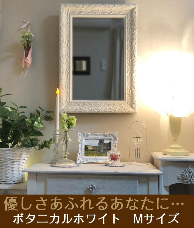 薄型壁掛けミラー仏壇「鏡壇ミラリエ」ボタニカルホワイト