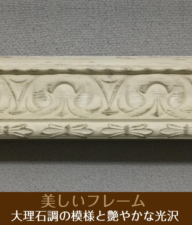 現代的な壁掛け仏壇「鏡壇ミラリエ」アンティークホワイト