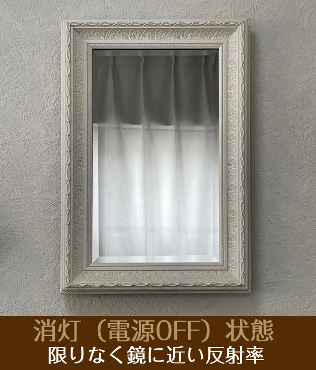 モダンでシンプルな壁掛け仏壇「鏡壇ミラリエ」ボタニカルホワイト