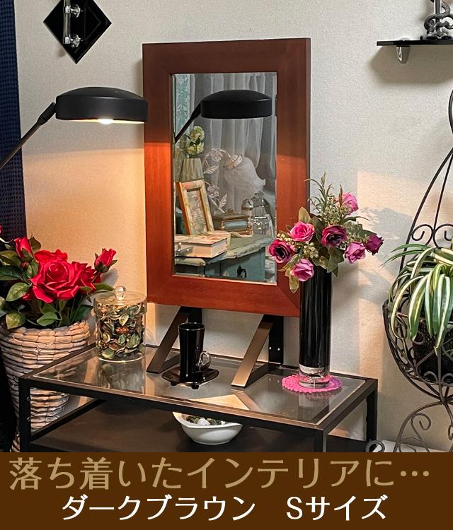 創価学会仏壇・SGI仏壇・壁掛け仏壇「鏡壇ミラリエ」ドレッサータイプ