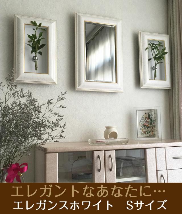 インテリア壁掛け仏壇「鏡壇ミラリエ」エレガンスホワイトMサイズ:設置事例