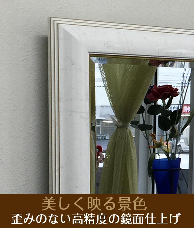 インテリア壁掛け仏壇「鏡壇ミラリエ」エレガンスホワイトMサイズ美しい鏡面
