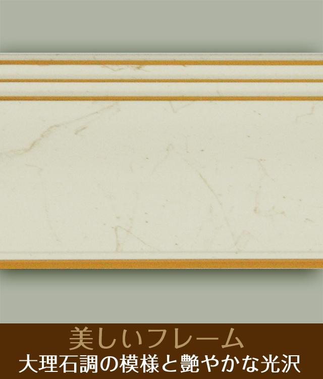 インテリア壁掛け仏壇「鏡壇ミラリエ」エレガンスホワイトMサイズ美しいフレームデザイン