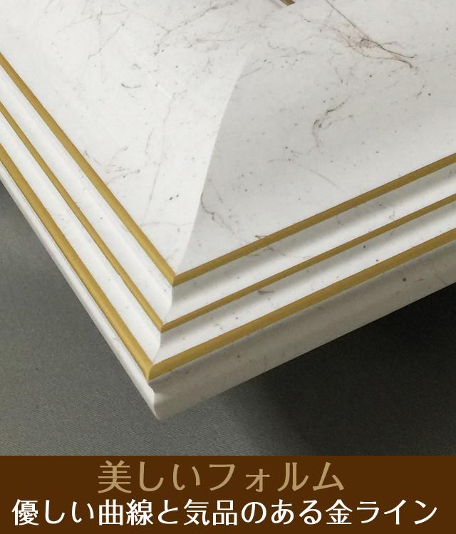 インテリア壁掛け仏壇「鏡壇ミラリエ」エレガンスホワイトMサイズ美しいフォルム