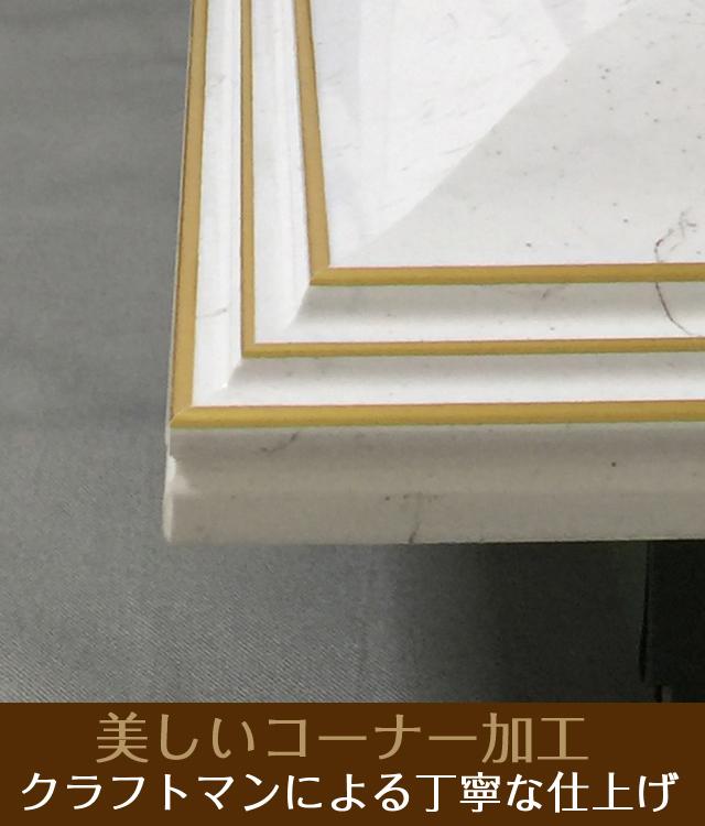 インテリア壁掛け仏壇「鏡壇ミラリエ」エレガンスホワイトMサイズ美しいコーナー仕上げ