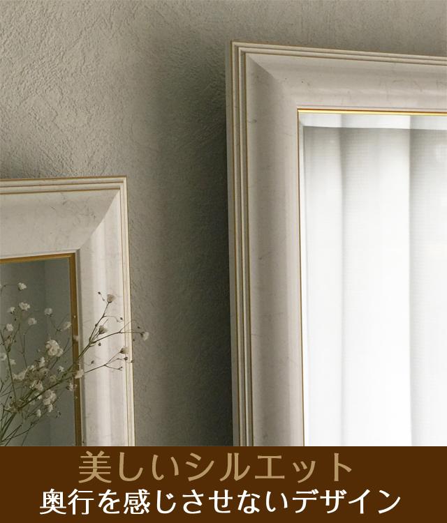 インテリア壁掛け仏壇「鏡壇ミラリエ」エレガンスホワイトMサイズ美しいシルエット