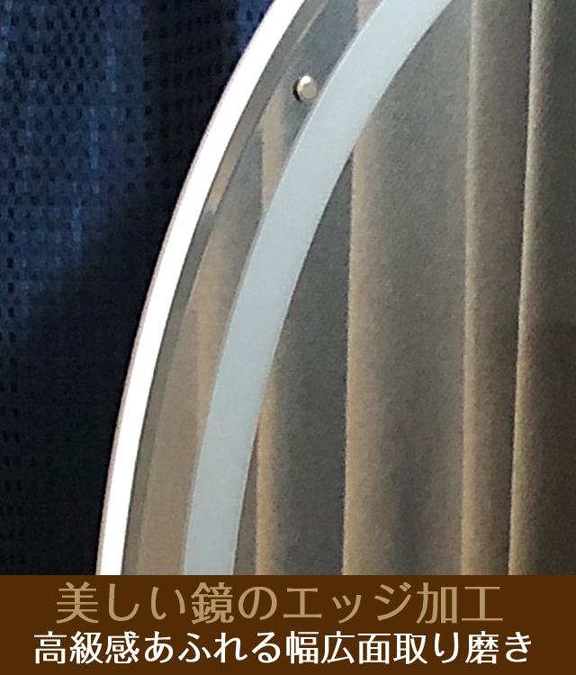 スリムなお仏壇・SGI(創価学会)会員様用の薄型仏壇・インテリア仏壇・壁掛け仏壇「鏡壇ミラリエ」フレームレスミラー