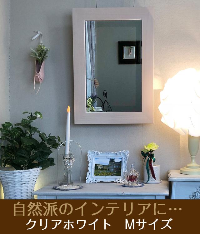 現代的な壁掛け仏壇「鏡壇ミラリエ」フラット&プレーン