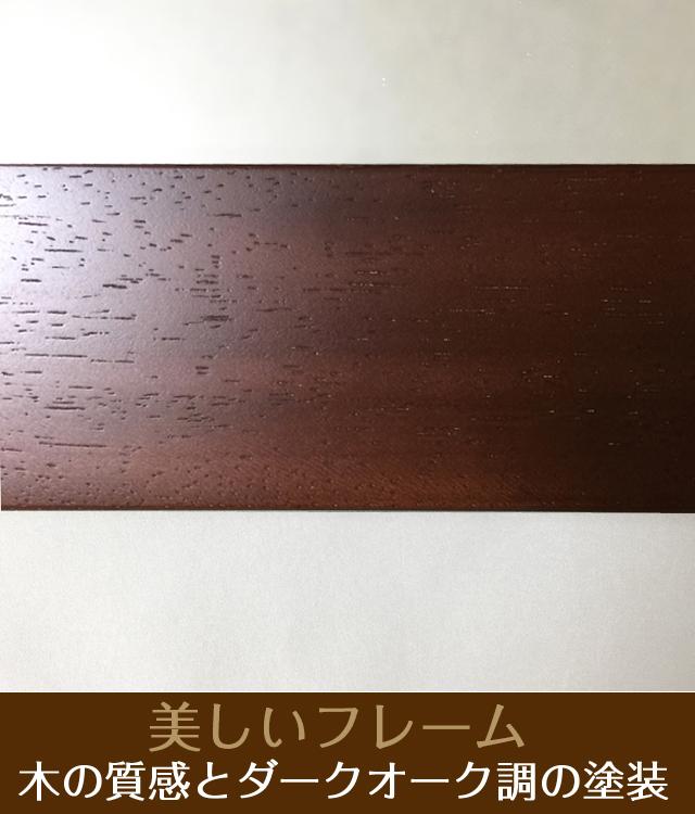 創価学会仏壇・SGI仏壇・壁掛け仏壇「鏡壇ミラリエ」木目が美しいフラット&プレーンシリーズ 「ダークブラウン」