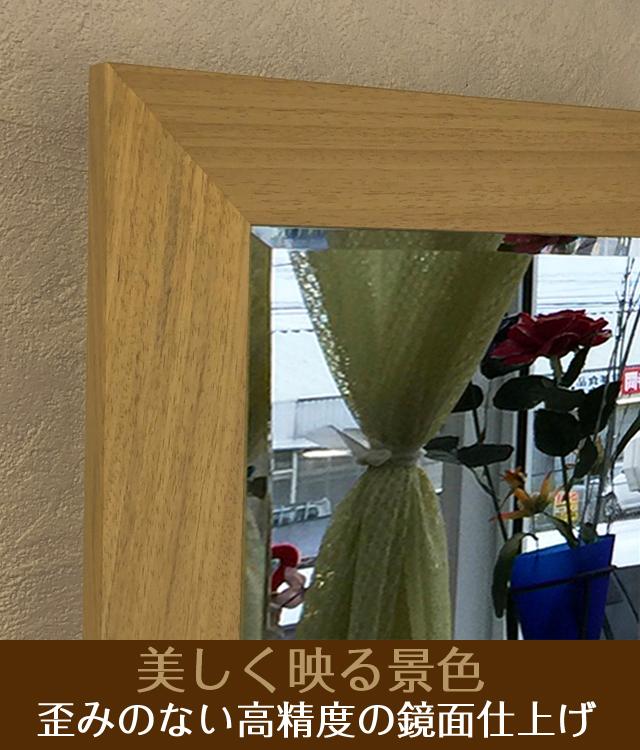 現代的な壁掛け仏壇「鏡壇ミラリエ」フラット&プレーン「ナチュラルウッド」