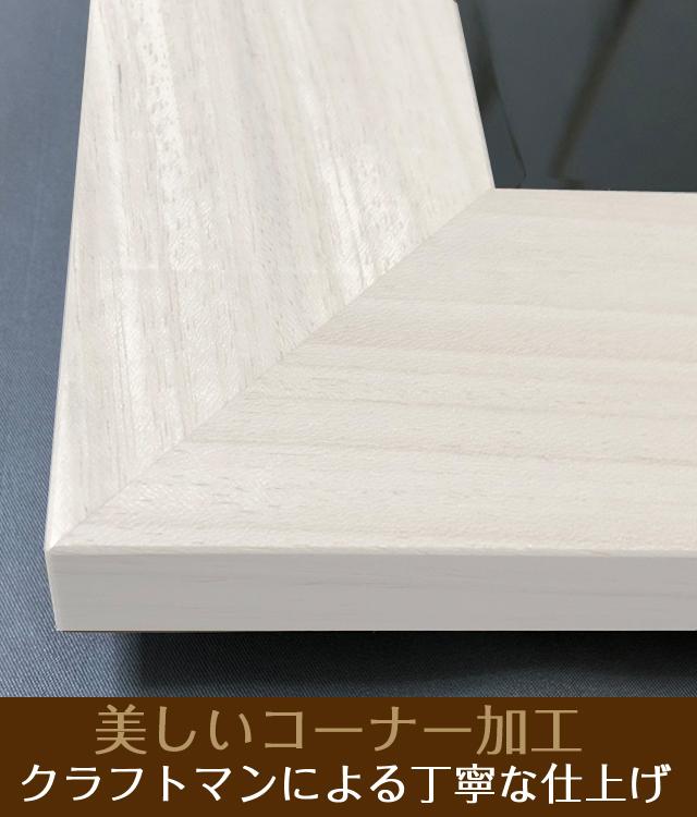 シンプルな壁掛け仏壇「鏡壇ミラリエ」フラット&プレーン