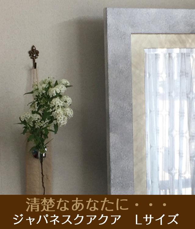 創価学会仏壇・SGI仏壇・壁掛け仏壇「鏡壇ミラリエ」