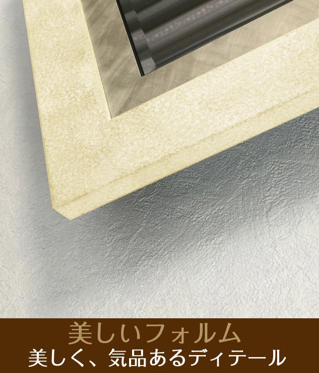 インテリア壁掛け仏壇「鏡壇ミラリエ」ジャパネスクベージュ
