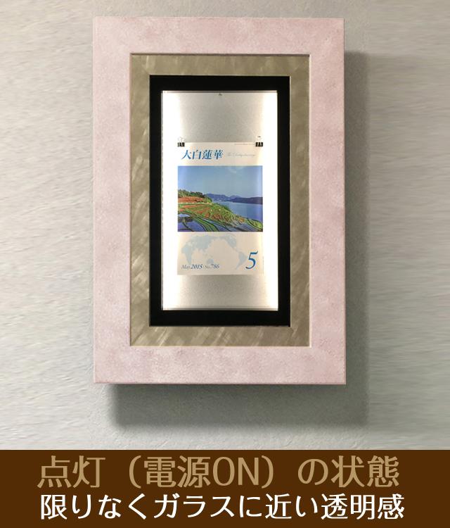 インテリア壁掛け仏壇「鏡壇ミラリエ」ジャパネスクチェリー