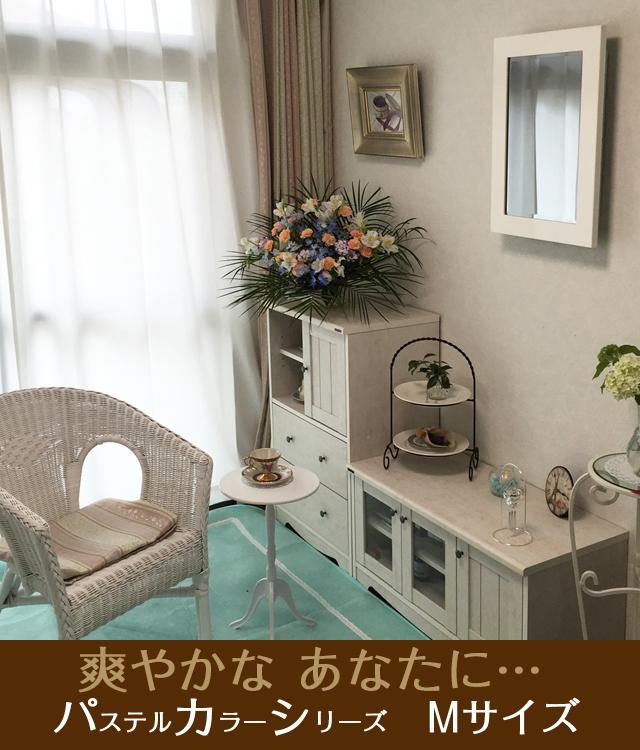 壁掛け仏壇「鏡壇ミラリエ」シンプルで美しいパステルカラーシリーズ