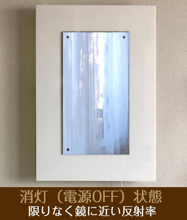 創価学会仏壇・SGI仏壇・鏡壇ミラリエ