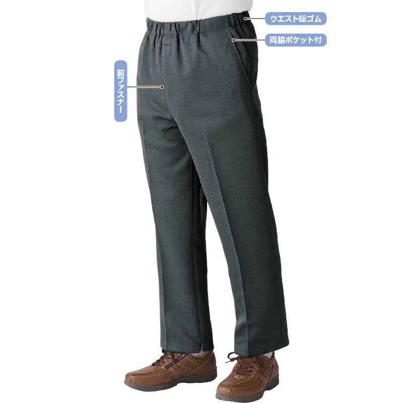 裾ファスナーパンツ 通年用 グレー