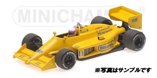 ミニチャンプス 1/18 ロータス ホンダ 99T 中嶋 悟 1987年モナコGP