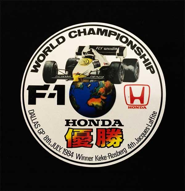 HONDA(ホンダ)F1 ウィリアムズ 1984年USGP-ダラス K.ロズベルグ優勝記念 プロモーションステッカー